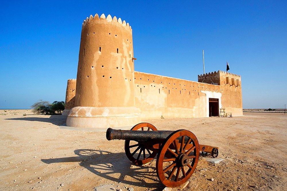 Qatar, Al Zubarah Fort, (World Heritage).