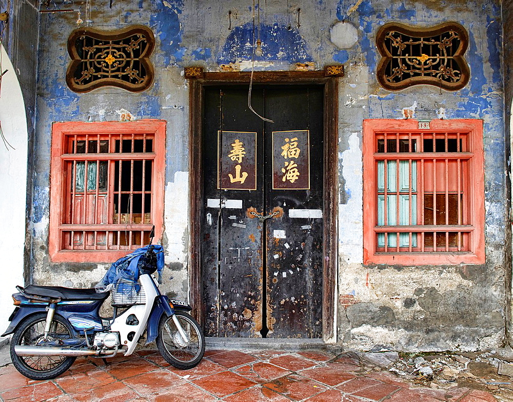 Traditional Chinese shop houses in the UNESCO World Heritage zone of Georgetown in Penang, Malaysia.