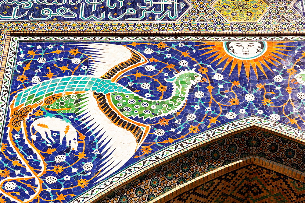 Mosaic on front of Nadir Divan Begi Madrasah, also known as Nadir Divan Beghi Madrasah, Bukhara, Uzbekistan.