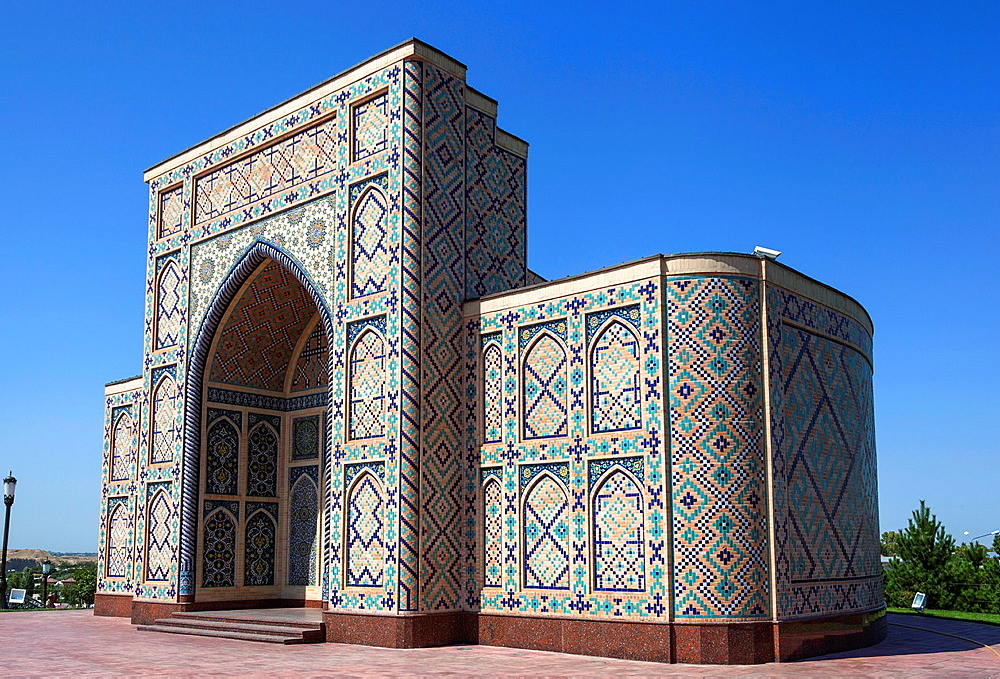 Ulugh Beg Observatory Museum, also known as Ulugbek Observatory Museum, Samarkand, Uzbekistan.