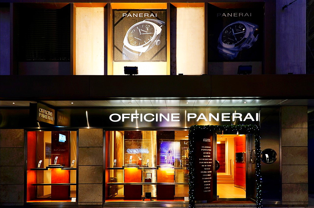 Officine Panerai - Italian watchmaker's boutique in Geneva, Switzerland.