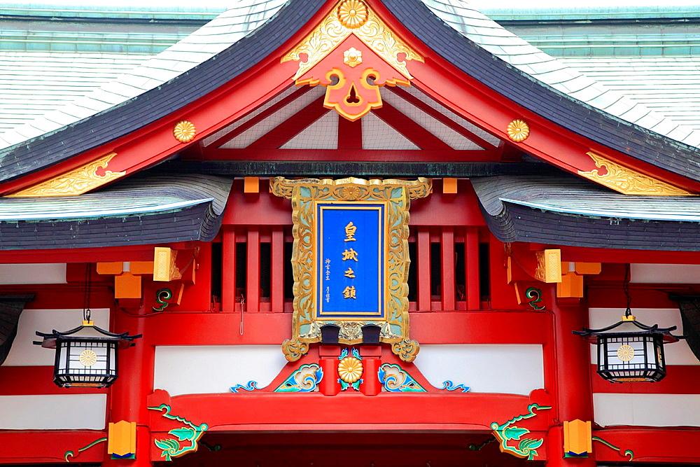 Japan, Tokyo, Hie Shrine,.
