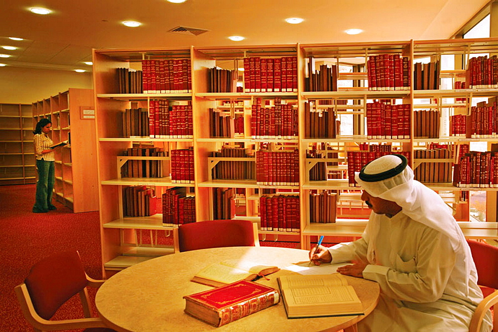 Al Babtain Central Library for Arabic Poetry, at Kuwait City, Kuwait.