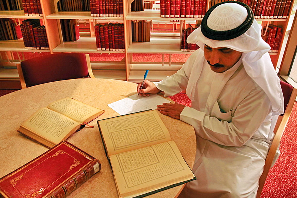Al Babtain Cental Library for Arabic Poetry, at Kuwait City, Kuwait.