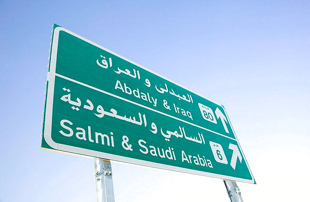 KUWAIT-Al-Jahra: Road signs for the Iraq border