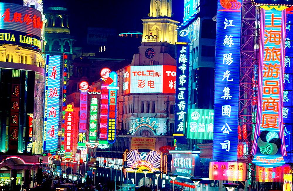 Nanking Road, Shanghai, China