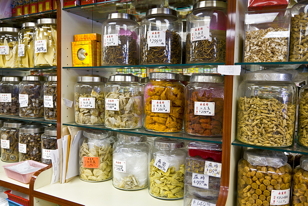 Ingredients for sale at Traditional Chinese Medicine Store, Chinatown, Toronto, Ontario, Canada, North America - 821-176