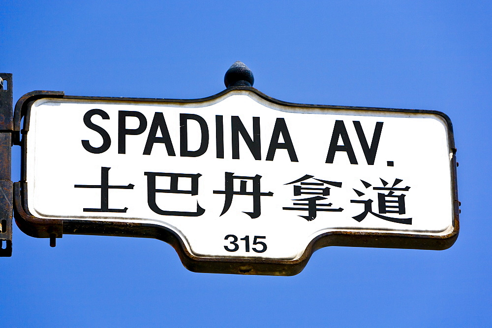Spadina Avenue street sign in English and Chinese, Chinatown, Toronto, Ontario, Canada, North America - 821-180