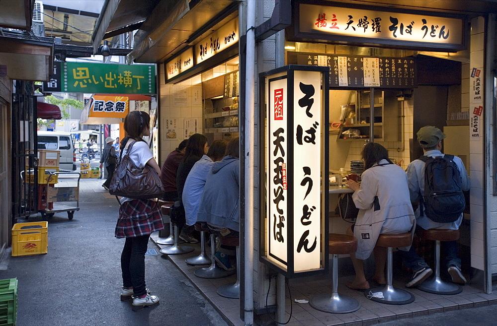 1940s era Omoide Yokocho (Memory Lane) restaurant alley district in Shinjuku, Tokyo, Japan, Asia - 822-114