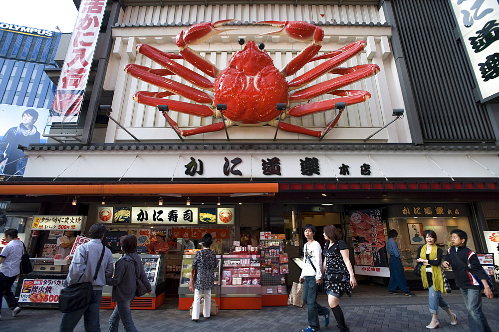 Famous Kanidoraku shop and restaurant in the Dotonbori entertainment district of Namba, Osaka, Japan, Asia - 822-204