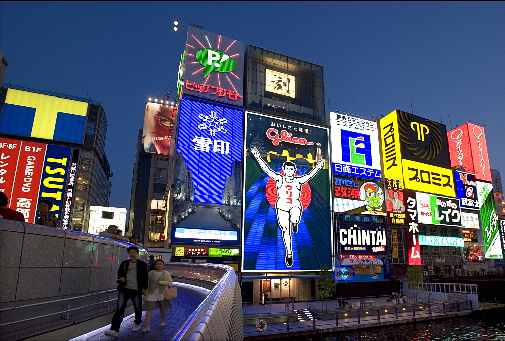 Famous neon wall with Glico runner advert in Dotonbori district of Namba, Osaka, Japan, Asia - 822-216