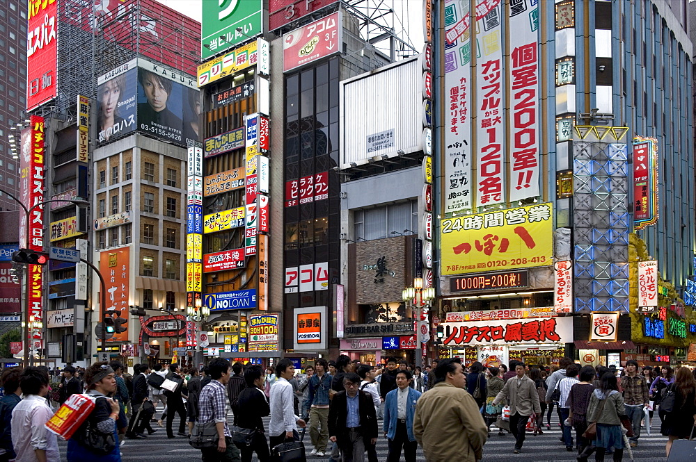Neon signs light up the Kabukicho entertainment district in Shinjuku, Tokyo, Japan, Asia - 822-242