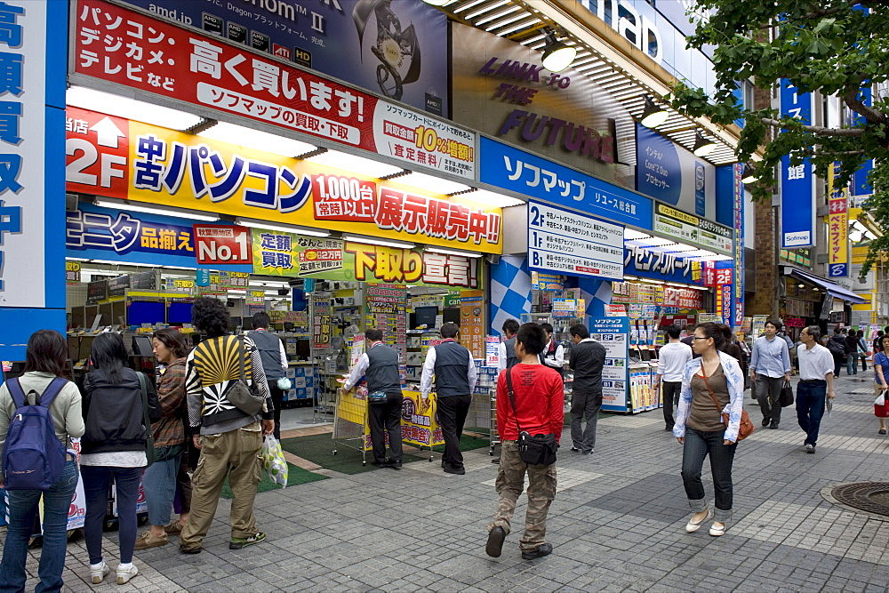 Computer shop in the consumer electronics district of Akihabara, Tokyo, Japan, Asia - 822-285