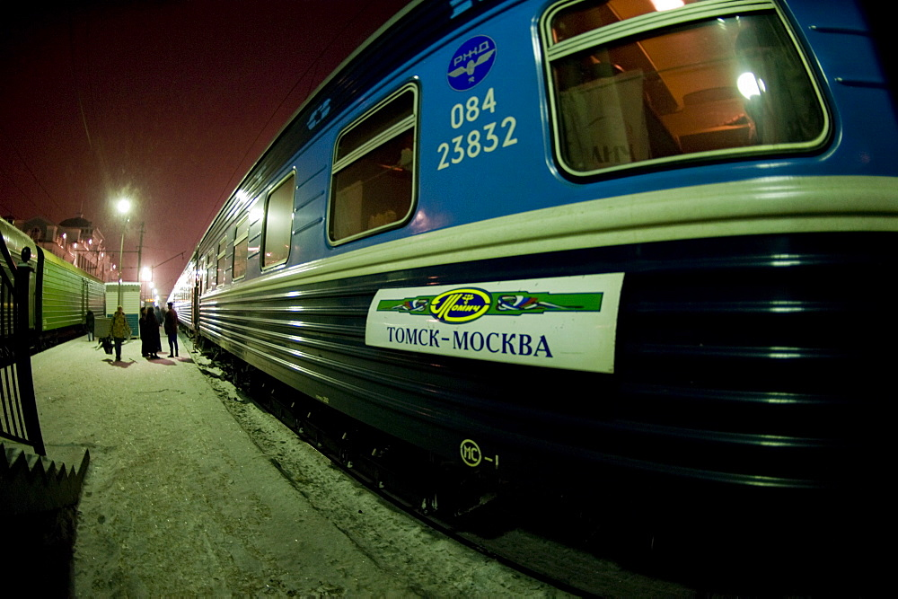 Yeketerinberg Station, Siberia, Russia, Europe - 824-120