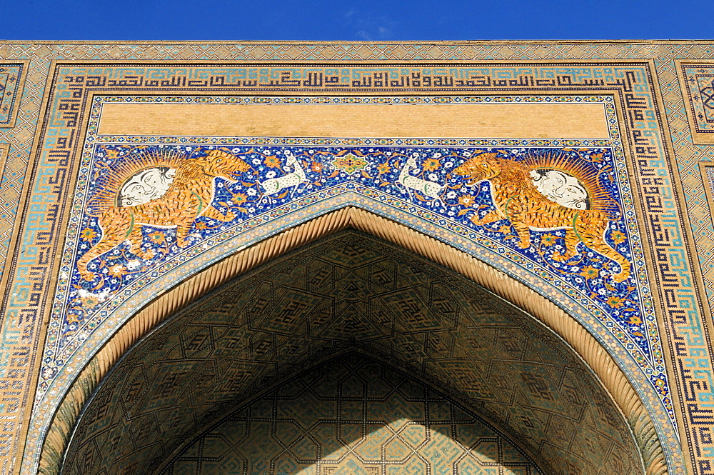 Main Ivan, Ayvon of Sher Dor Madrasah, Registan Square in Samarkand, Unesco World Heritage Site, Silk Road, Uzbekistan, Central Asia