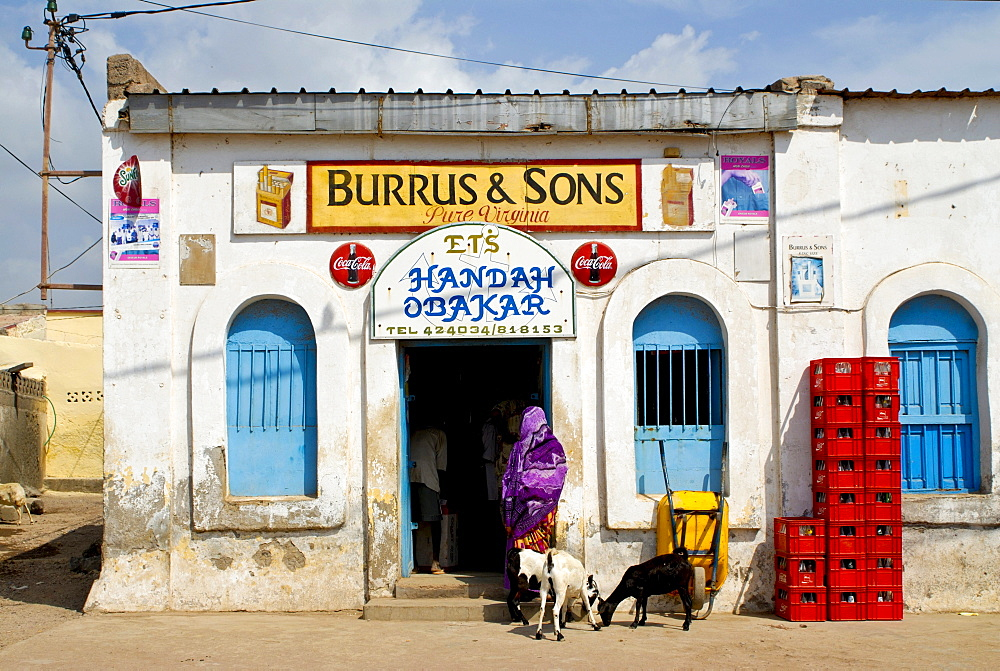 Store in Tadjoura, Djibouti, East Africa, Africa