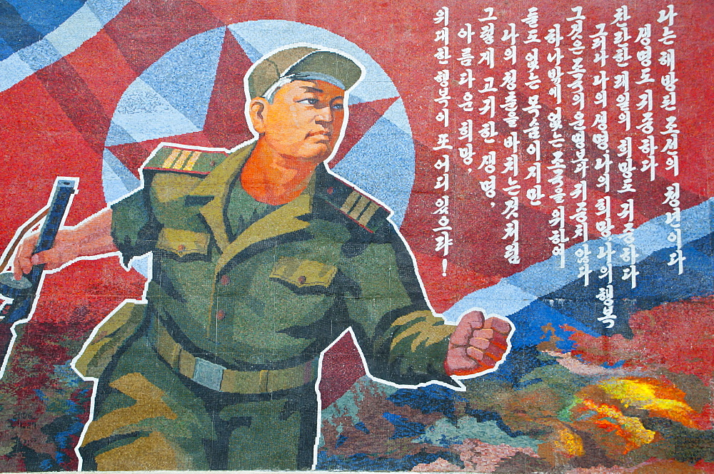 Communist propaganda poster, North Korea, Asia