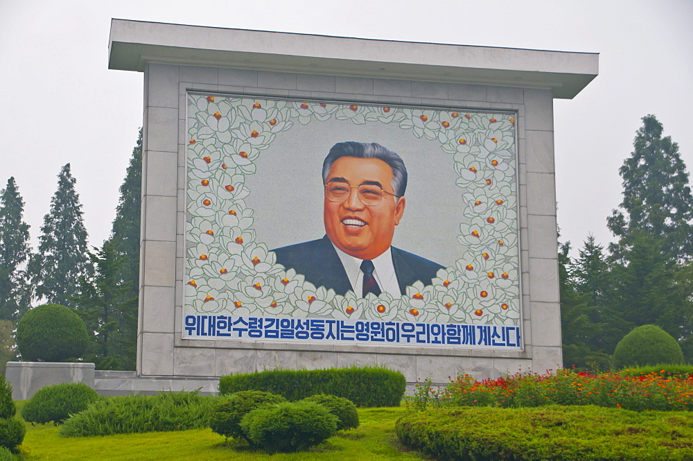 Portrait of Kim Il Sung, Pyongyang, North Korea, Asia