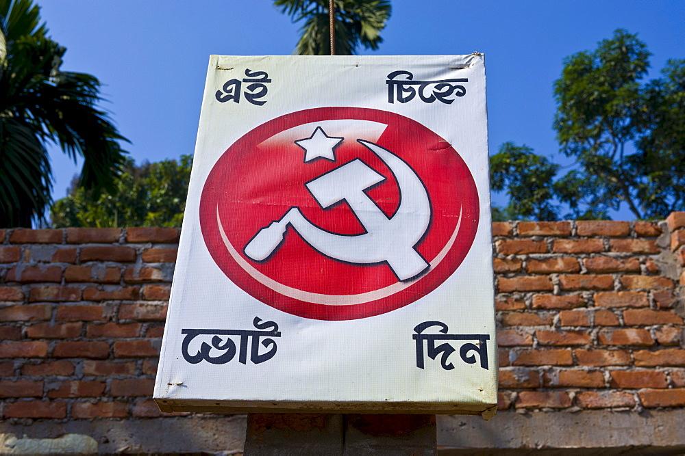 Sign of Communist Party, Tripura, Northeast India, India, Asia