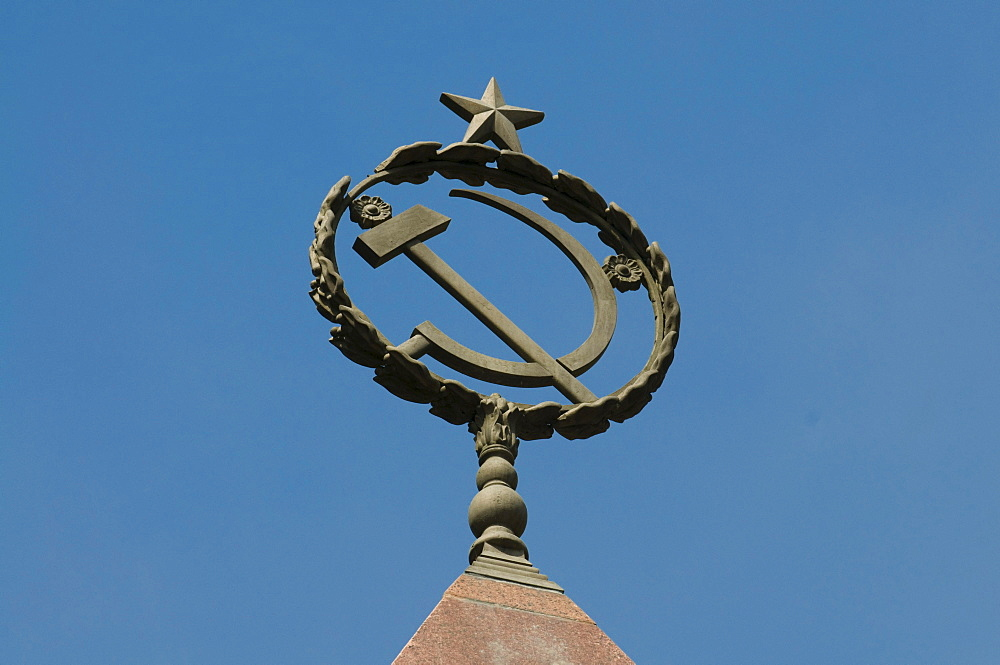 Hammer and sickle, the signs of communism, Bishkek, Kyrgyzstan, Central Asia