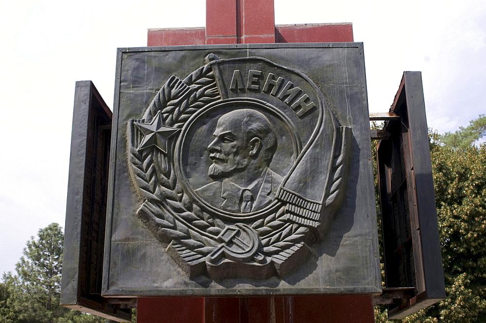 Relief of Lenin, Bishkek, Kyrgyzstan, Central Asia