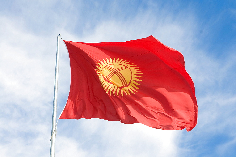 одной флаг киргизии фото картинки дальтоники путают