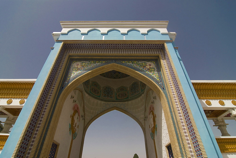 Entrance to the botanical gardens, Dushanbe, Tajikistan, Central Asia