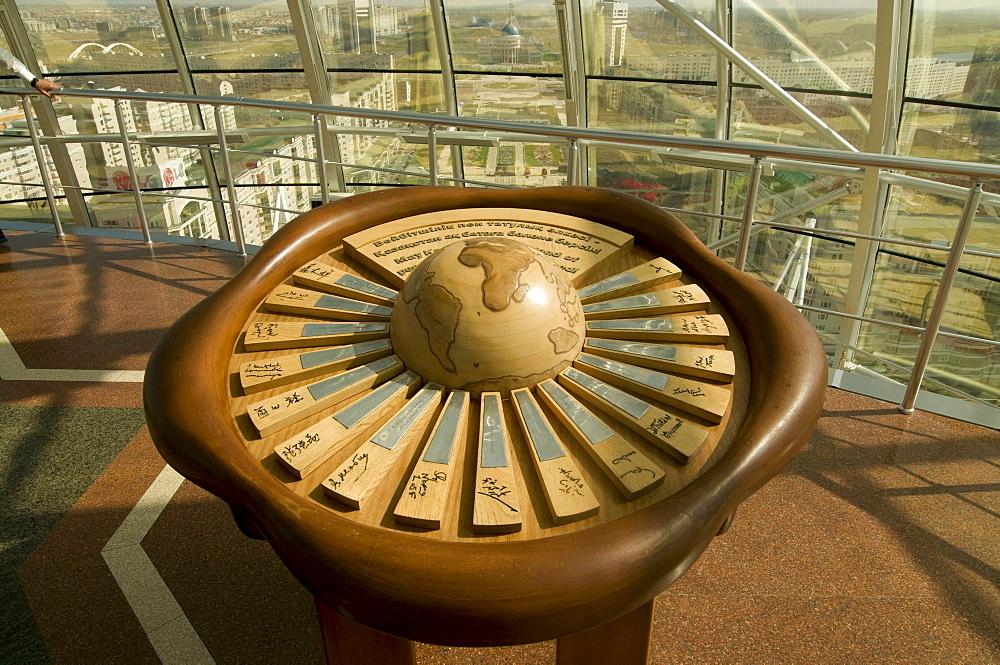 Inside of the Bayterek Tower, landmark of Astana, Kazakhstan, Central Asia