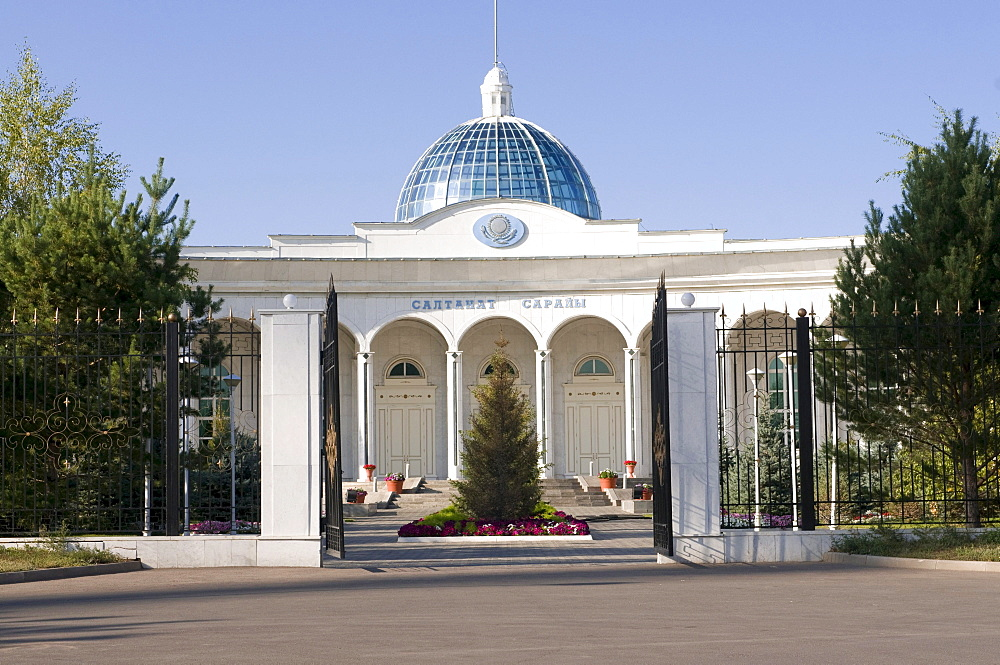 Modern architecture of a government building, Astana, Kazakhstan, Central Asia