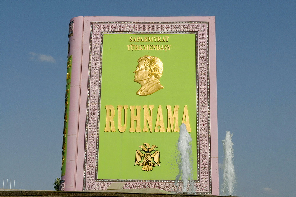 Memorial to Ruhnama, The Book of the Soul, Ashgabat, Turkmenistan, Central Asia