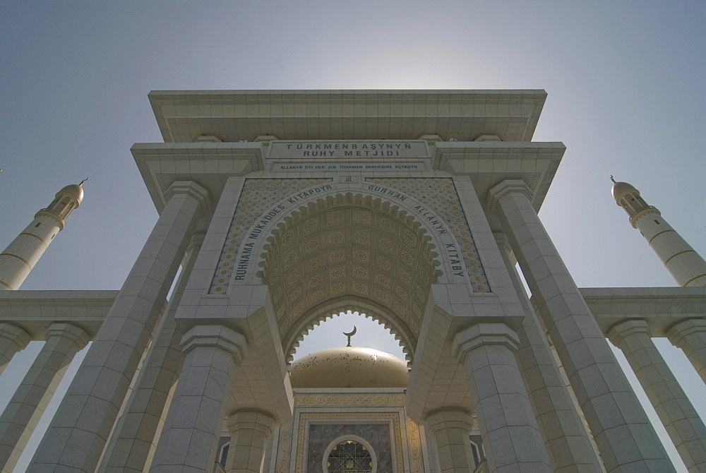 Turkmenbashi Ruhi Mosque, Turkmenistan, Central Asia