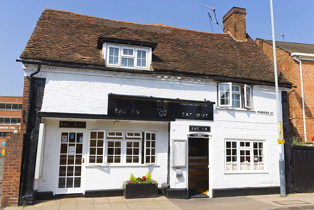 Must Go Chinese Restaurant Windsor Street Stratford Upon Avon Warwickshire