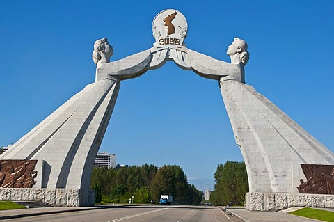 Unification arch at the entrance of Pyongjang, North Korea, East Asia