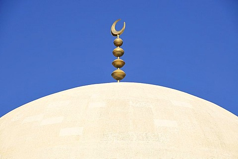 Dome of the Tabbara Mosque at the Jardin Rene Mouawad, Beirut, Lebanon, Middle East, Asia