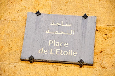 Street sign on Place d'Etoile, Beirut, Lebanon, Middle East, Orient