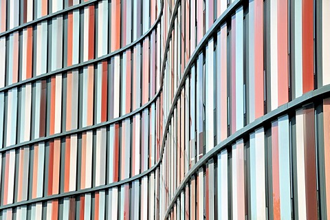 Cologne Oval Offices, modern office building, Gustav-Heinemann-Ufer, Cologne-Bayenthal quarter, Cologne, North Rhine-Westfalia, Germany, Europe