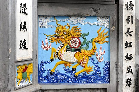 Relief of the Jade Dragon, Ngoc Son Temple, Jade Mountain Temple, Hoan Kiem Lake, Hanoi, North Vietnam, Vietnam, Southeast Asia, Asia