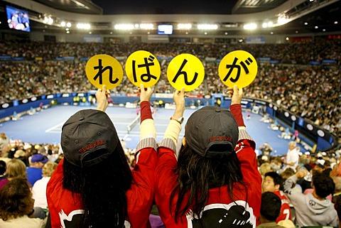 Japanese Roger Federer fans in the stands, Australian Open 2010, Grand Slam Tournament, Melbourne Park, Melbourne, Australia