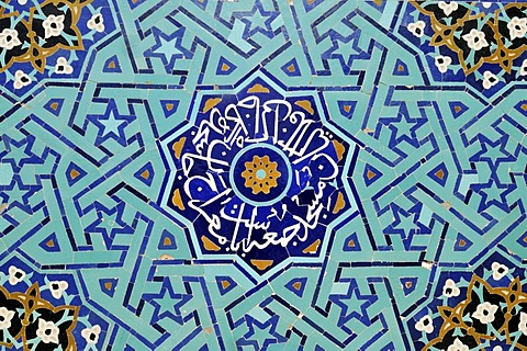 Colorful faience tiles on the Friday or Congregational mosque in the historic town of Yazd, UNESCO World Heritage Site, Iran, Persia, Asia