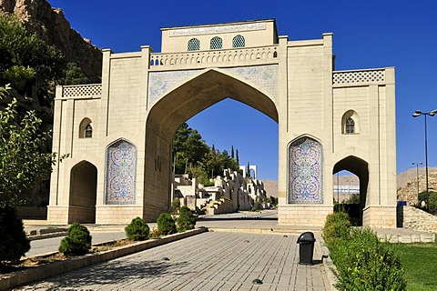 Darvaze-ye Qoran, Quran Gate of Shiraz, Fars, Persia, Iran, Asia