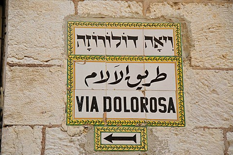 Street sign Via Dolorosa, Calvary of Christ, in the Old City of Jerusalem, Israel, Middle East, Orient