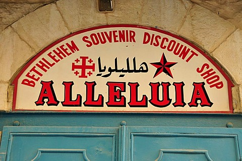 Sign on a souvenir shop near the Church of the Nativity of Jesus, Bethlehem, Israel, Middle East, Orient