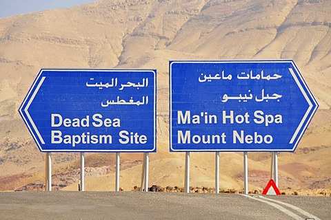 Street signs at the Dead Sea, Jordan, Middle East, Orient