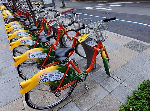 City bicycles station, Taipei, Taiwan, Asia