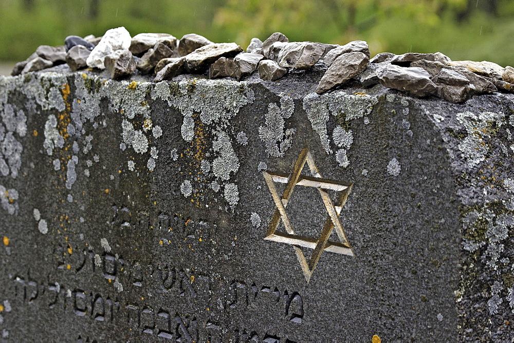 Bisingen Concentration Camp Memorial, detail, Bisingen, Baden-Wuerttemberg, Germany, Europe