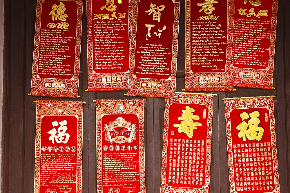 Literature Temple, Hanoi, Vietnam, Asia