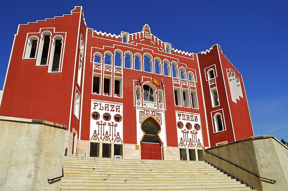 Plaza de Toros, facade, bullfighting arena, Caravaca de la Cruz, sacred city, Murcia, Spain, Europe