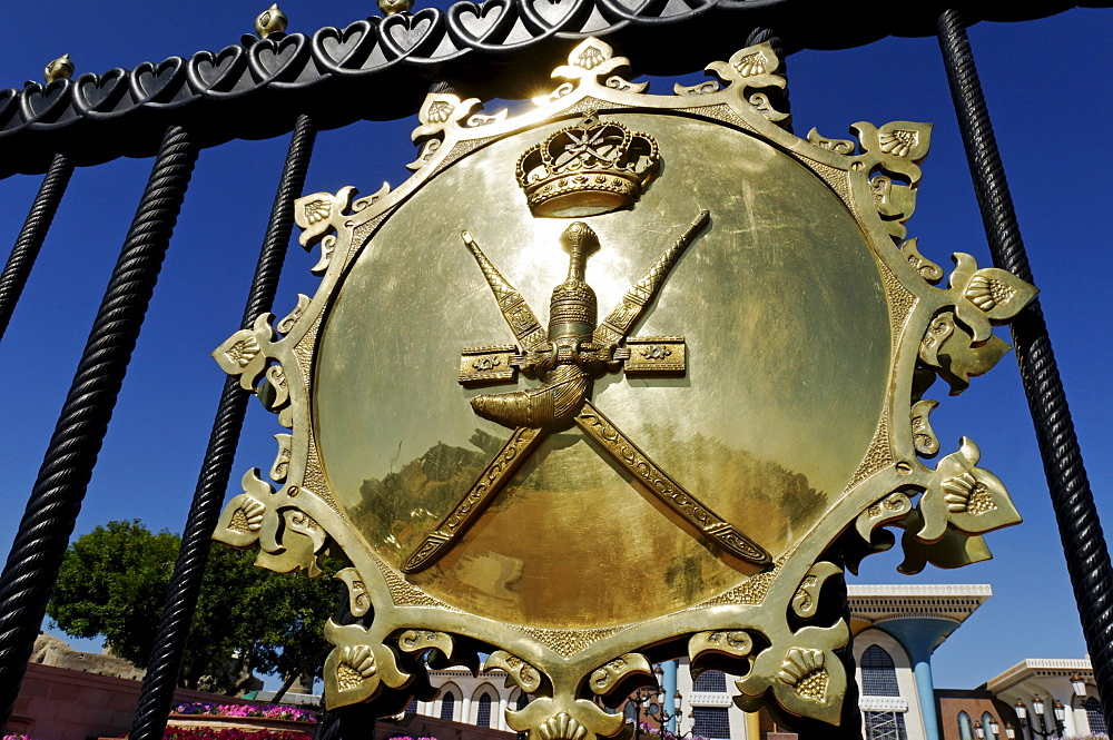 Royal emblem of Oman, Al Alam Palace of Sultan Qaboos, Muscat, Sultanate of Oman, Arabia, Middle East