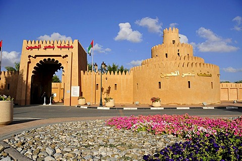 Entrance of the Al Ain Palace Museum, Al Ain, Abu Dhabi, United Arab Emirates, Arabia, the Orient, Middle East