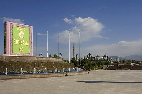 Giant representation of Ruhnama, the book of former President Turkmenbasy, Aschgabat, Turkmenistan